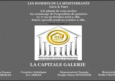 17-capital-galerie