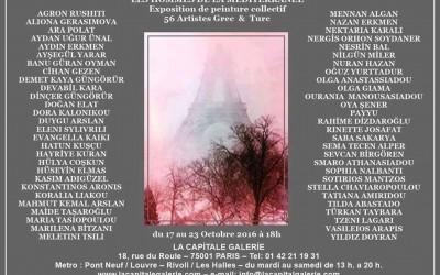 capital-galerie